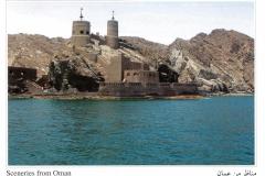 Oman - Front