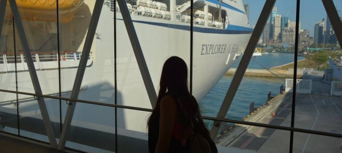 Explorer of the Seas – What a ship!