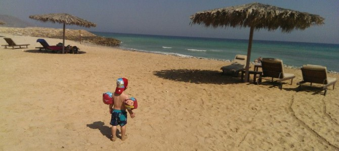 A Short Escape to Oman – The Movie