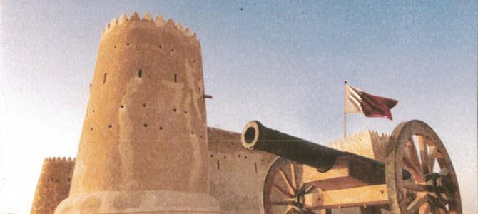 Al Zubara, Qatar – Self Sent Postcard